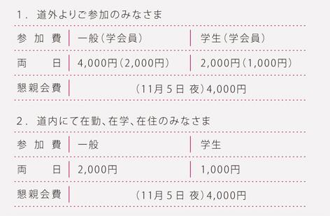 ARTmeetsCARE_校正_10